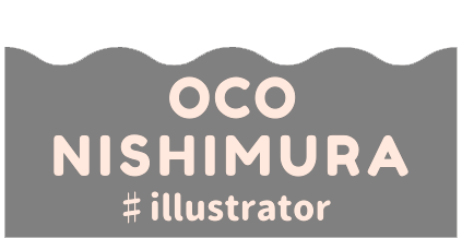 イラストレーター西村オコのオフィシャルサイト